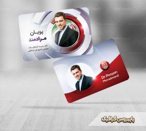 card-election-3631-PapirusGraphic.ir